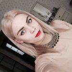 Тренер пул денс Ольга Гуренко
