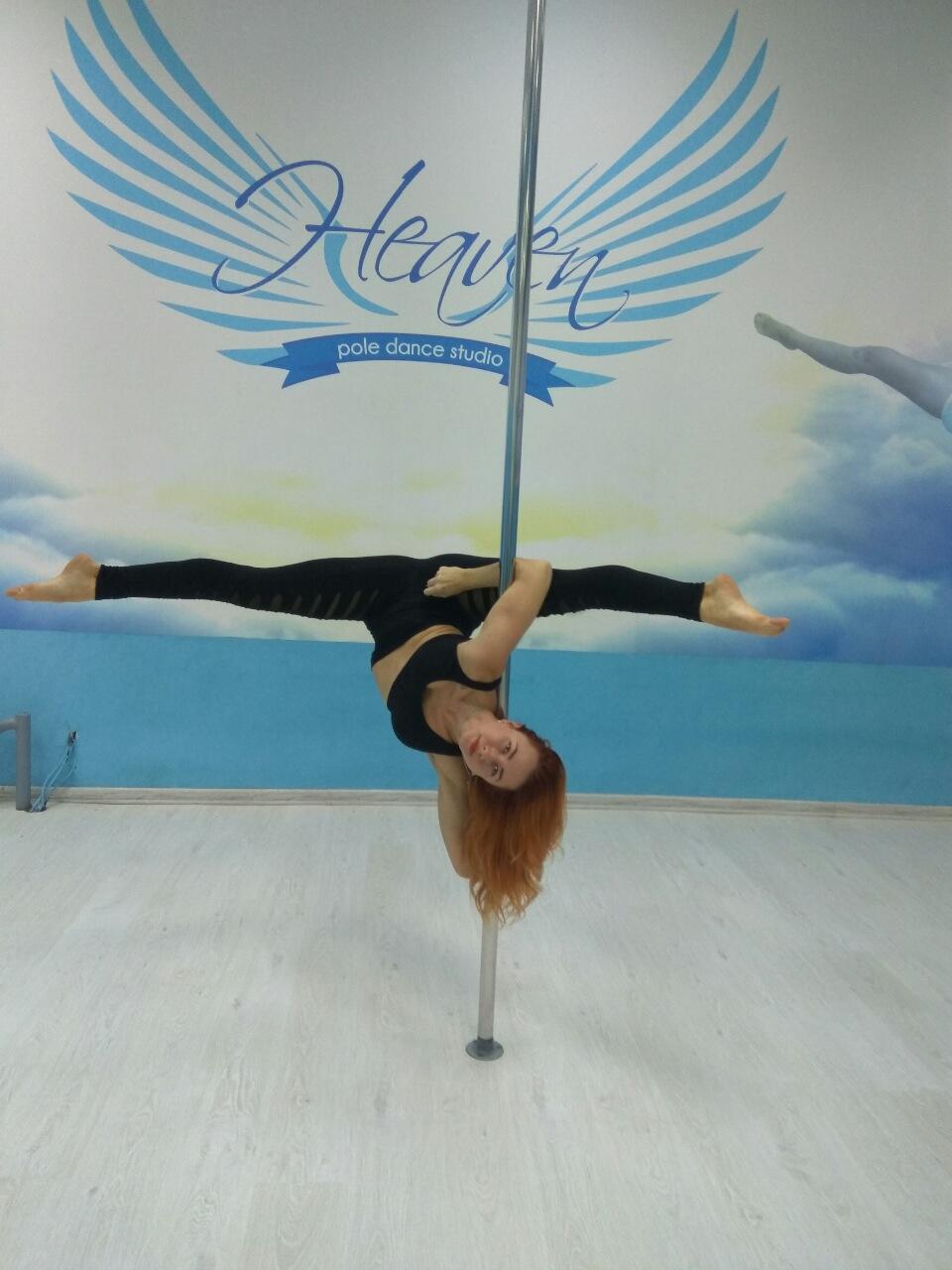 pole dance голосеевский