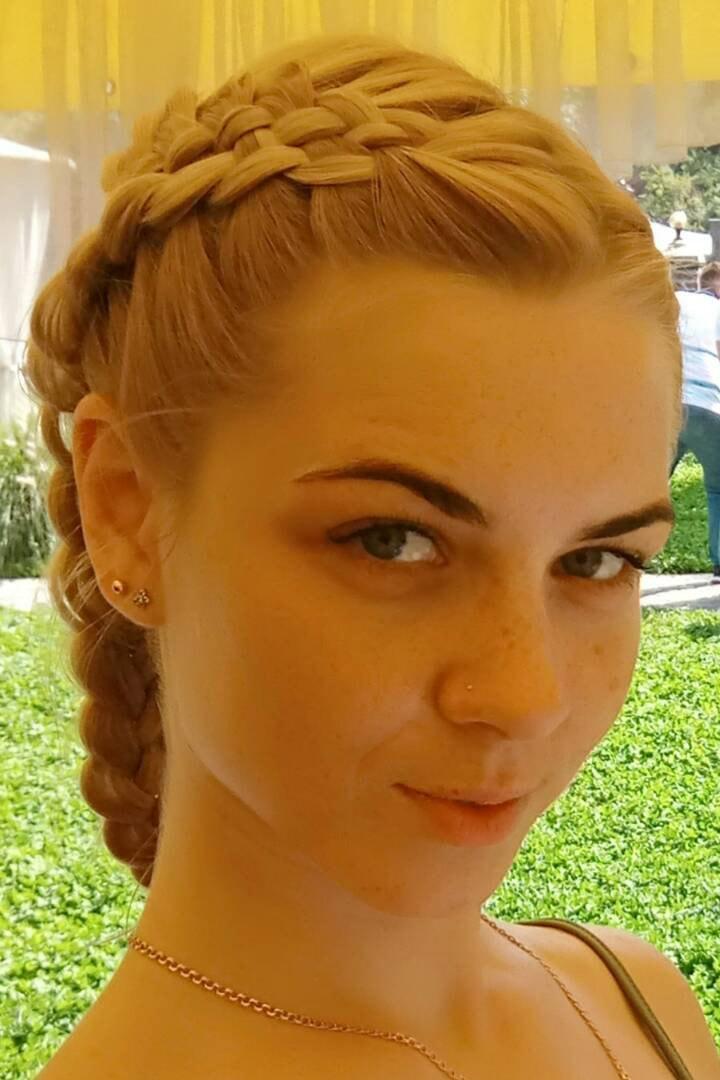 Татьяна Кучер